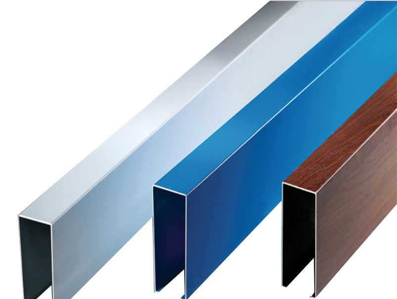 E-Catalogue for aluminium baffle ceiling 2020