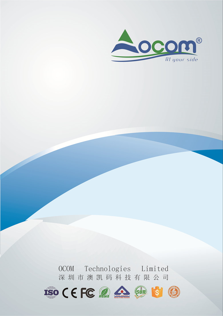 OCOM Catalogue