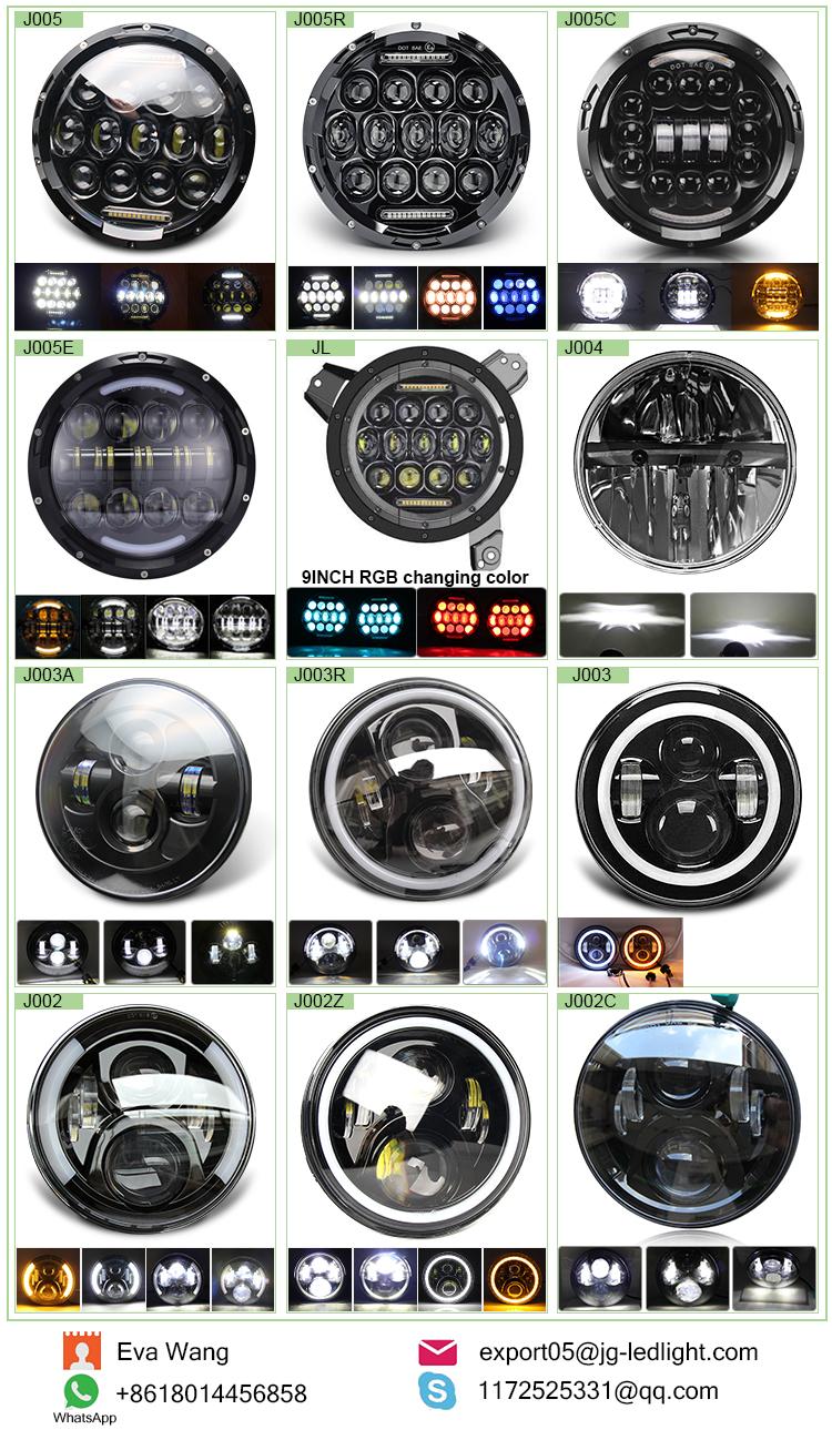 Product Catalogs - Nanjing Jiuguang Lighting Technology Co