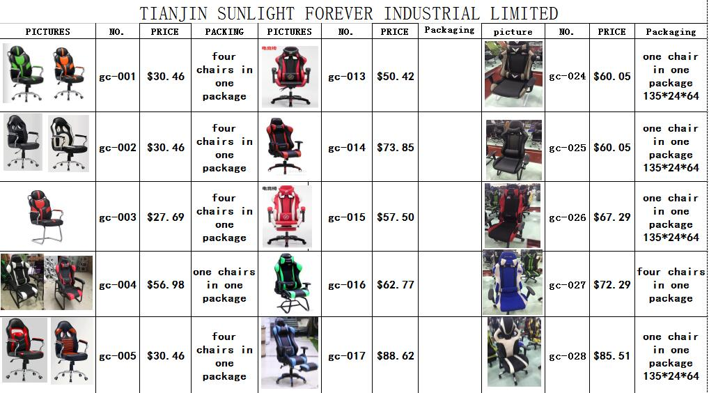 Price list for office chair
