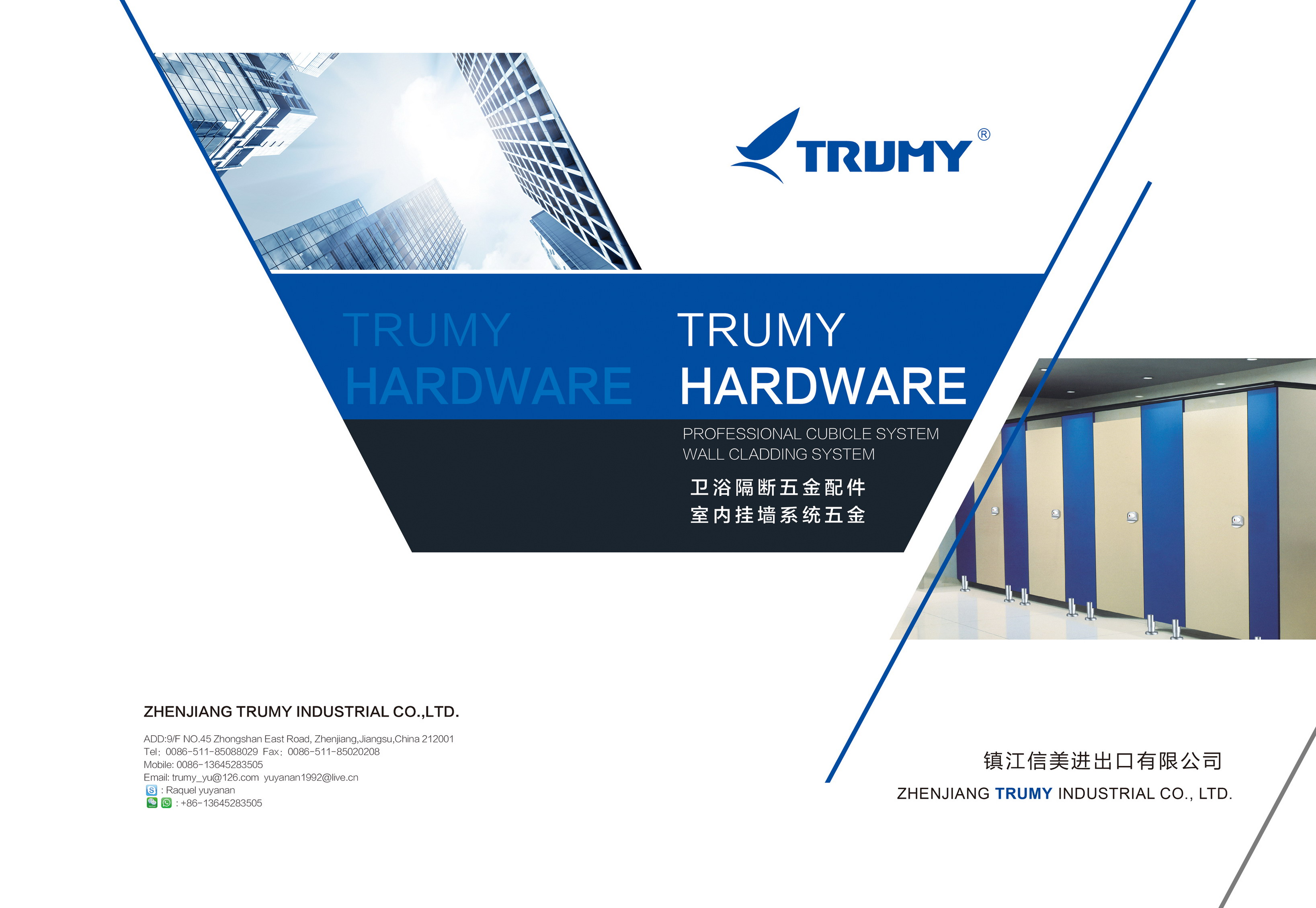 TRUMY-Toilet Partitions Hardware