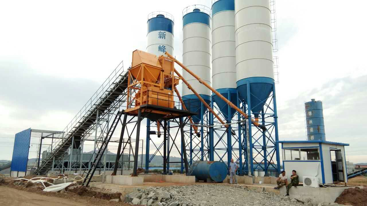 concrete plant list -Truseen__ Machinery