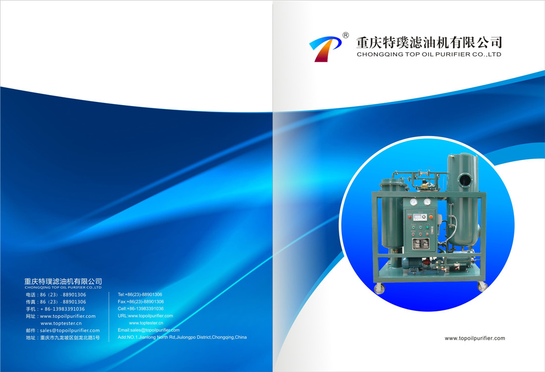 Oil Purification Plant series TYA