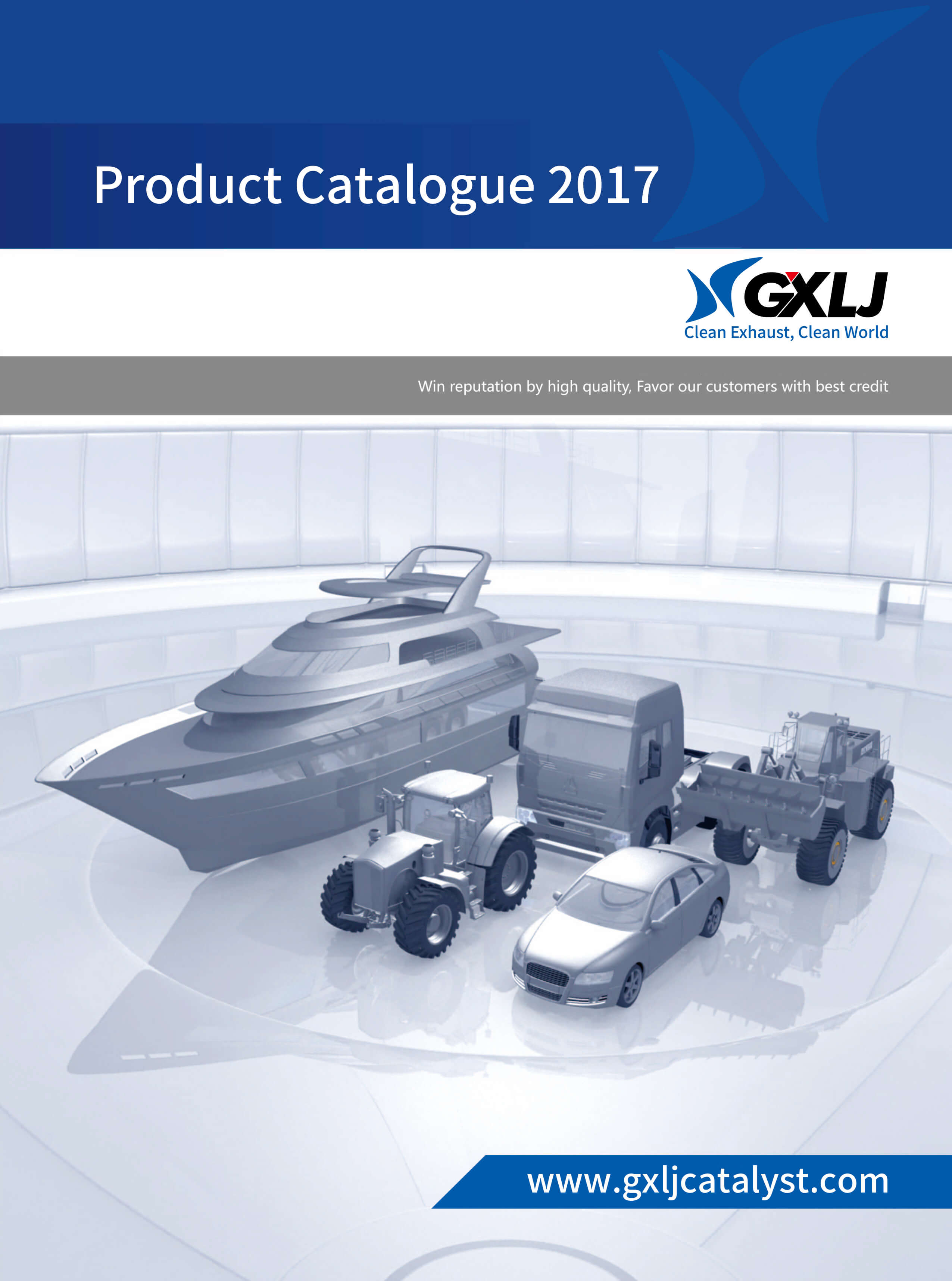E-catalogue from GXLJ 2017 version