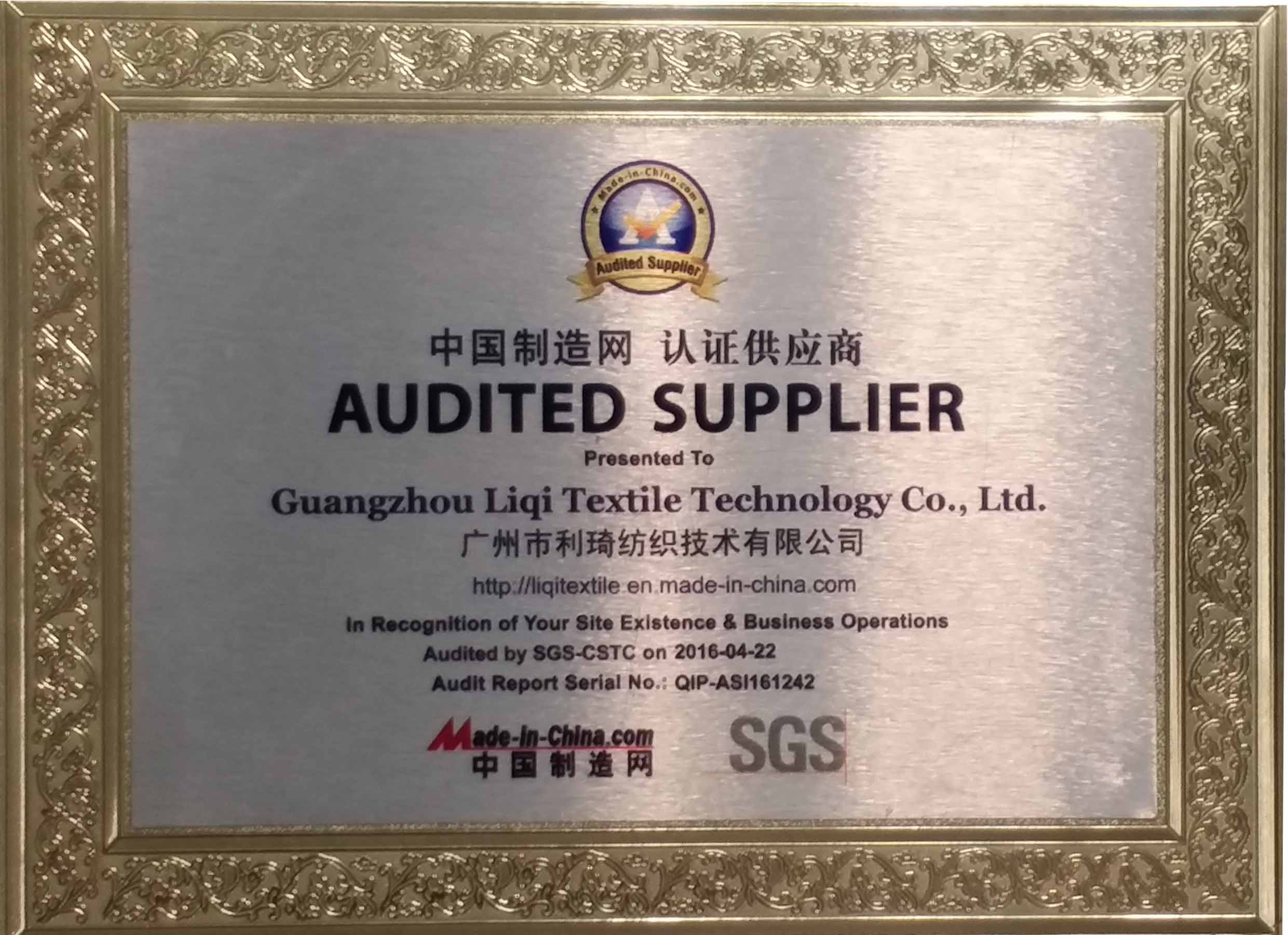 Guangzhou Liqi Textile Technology Co., Ltd. SGS CERTIFICA