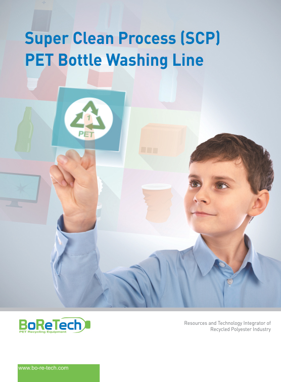 BoReTech_Catalogue_SCP_PET_Bottle_Washing_Line