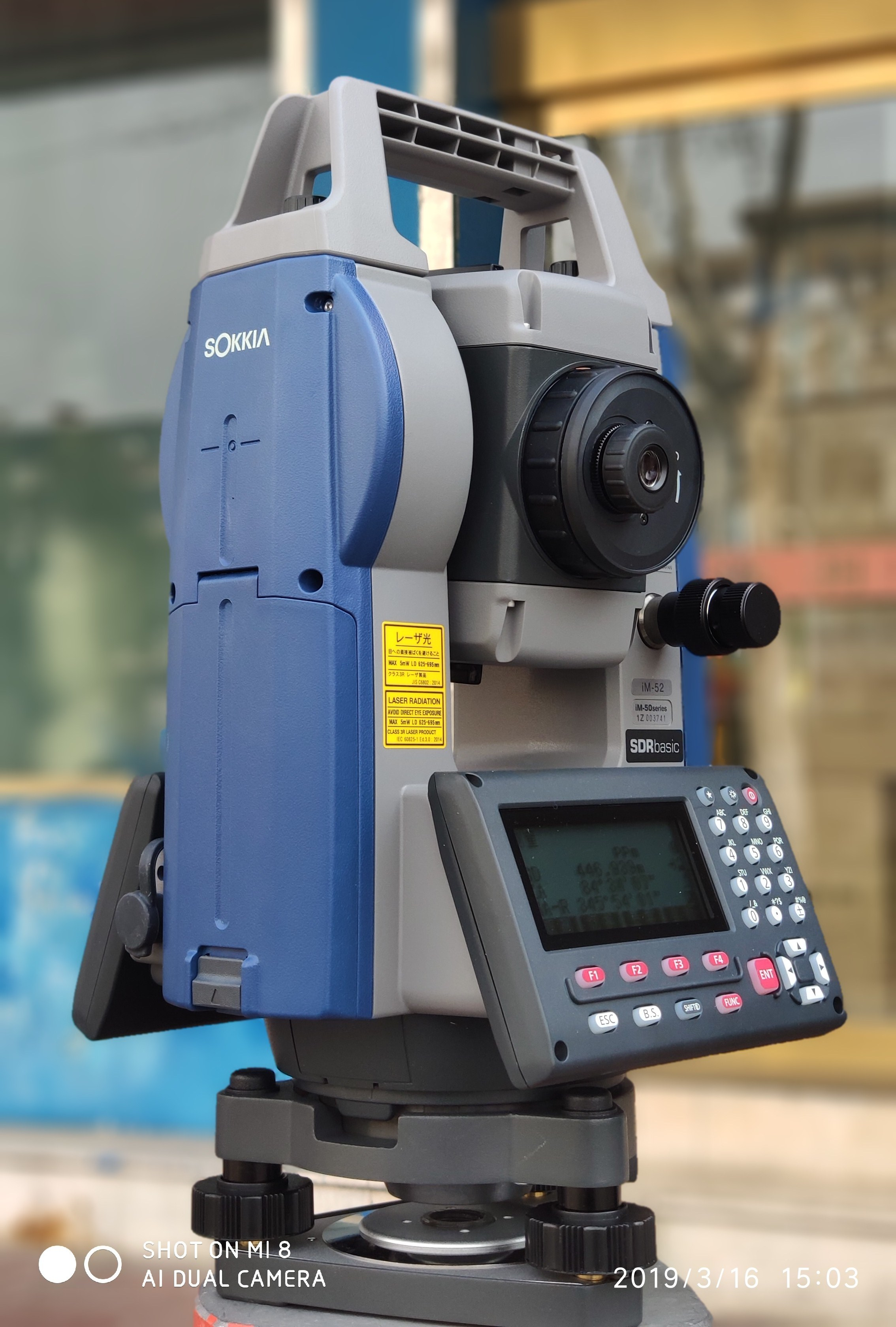 price list for Sokkia total station