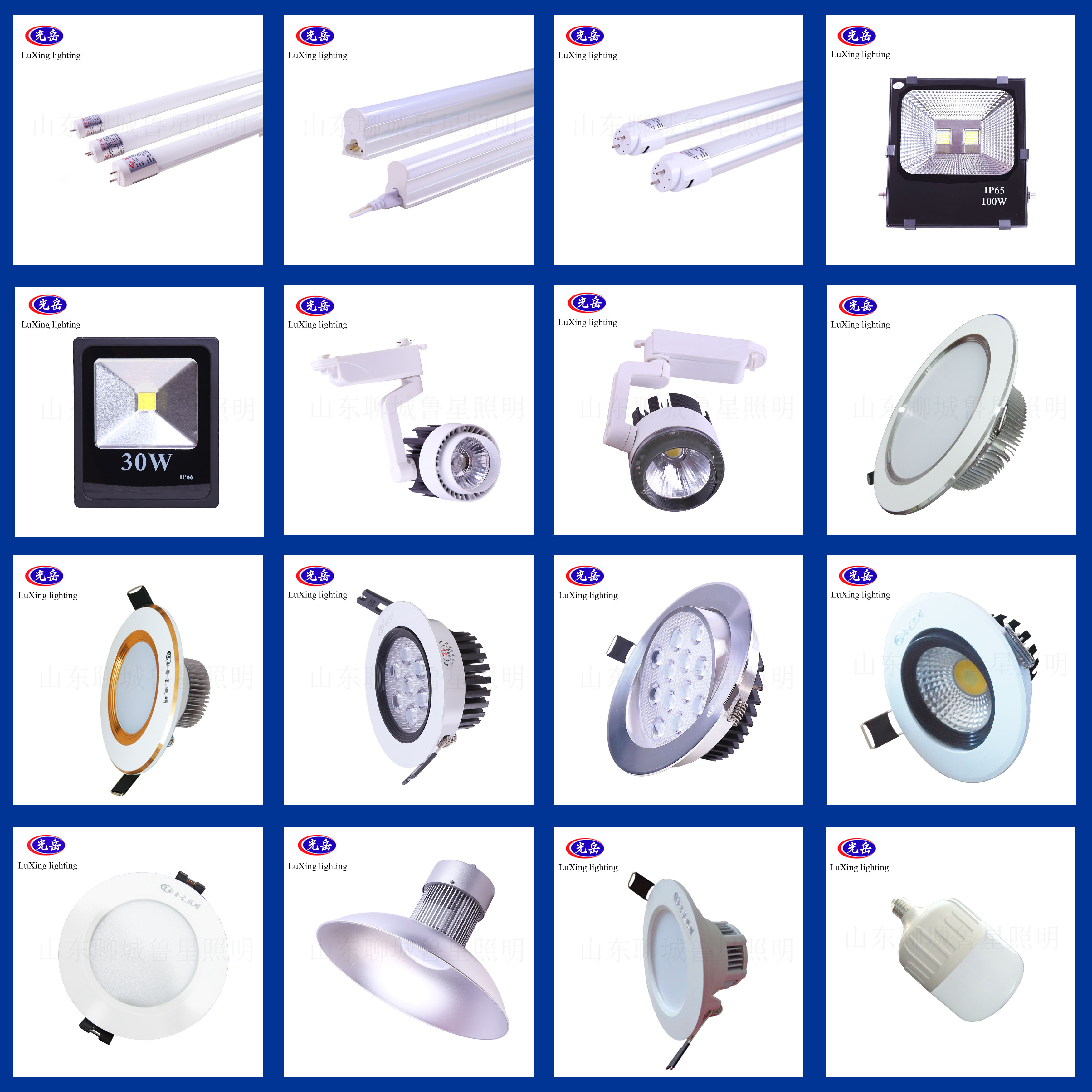 LUXING LIGHTING PRODUCT SPECIFICATION