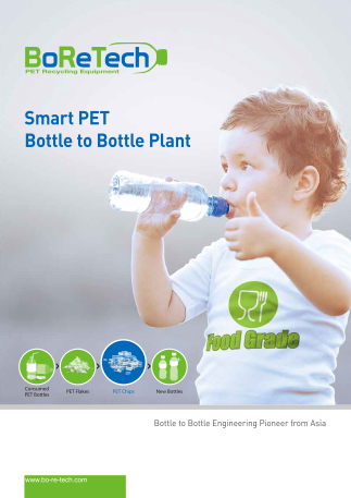 PET bottle to bottle recycling plant and machinery