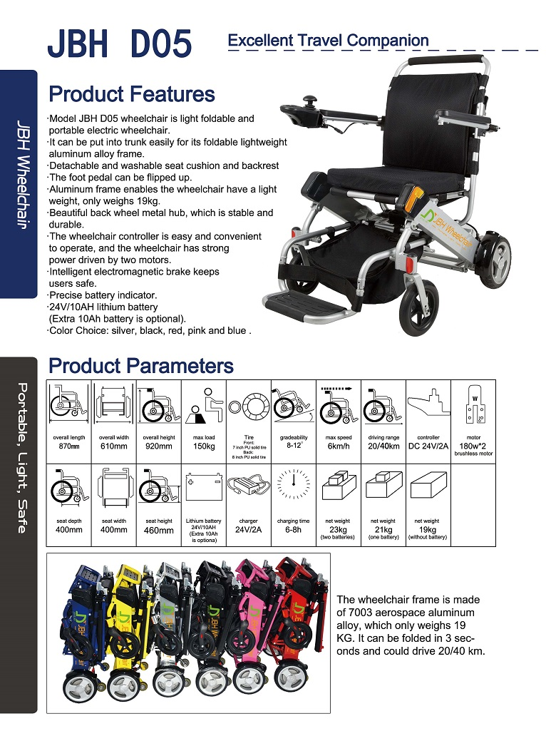 JBH wheelchairs and scooters catalogue