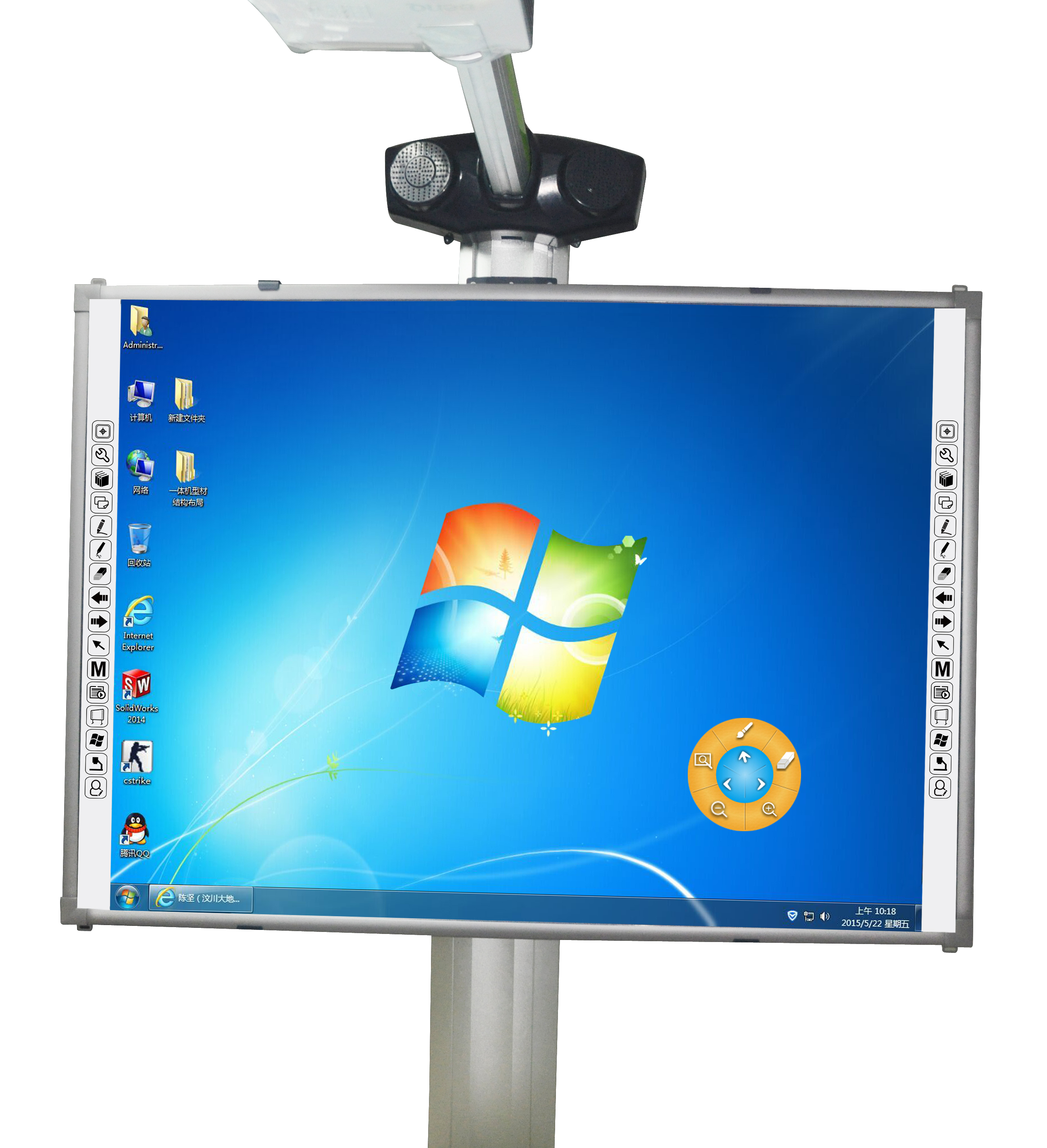Interactive Whiteboard+Multimedia All-In-One PC
