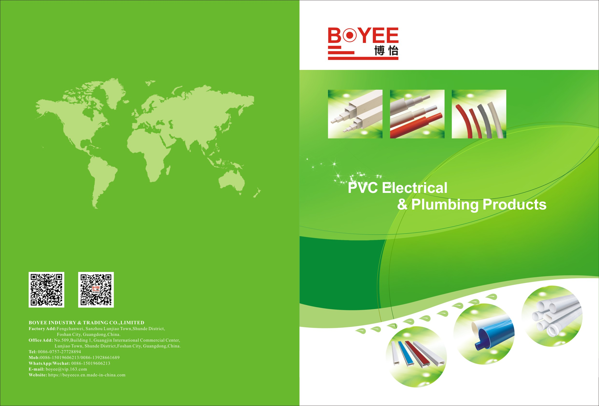 PVC Building Materials Catalogue from BOYEE company