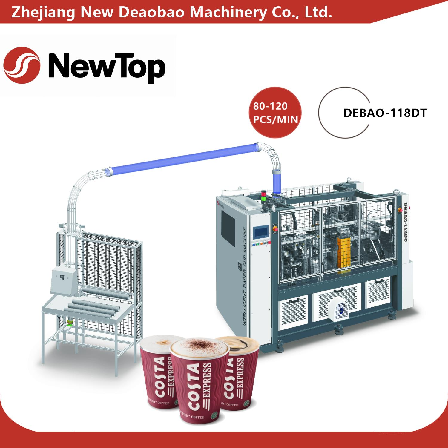 High Speed Intelligent Paper Cup Sleeve Forming Machine