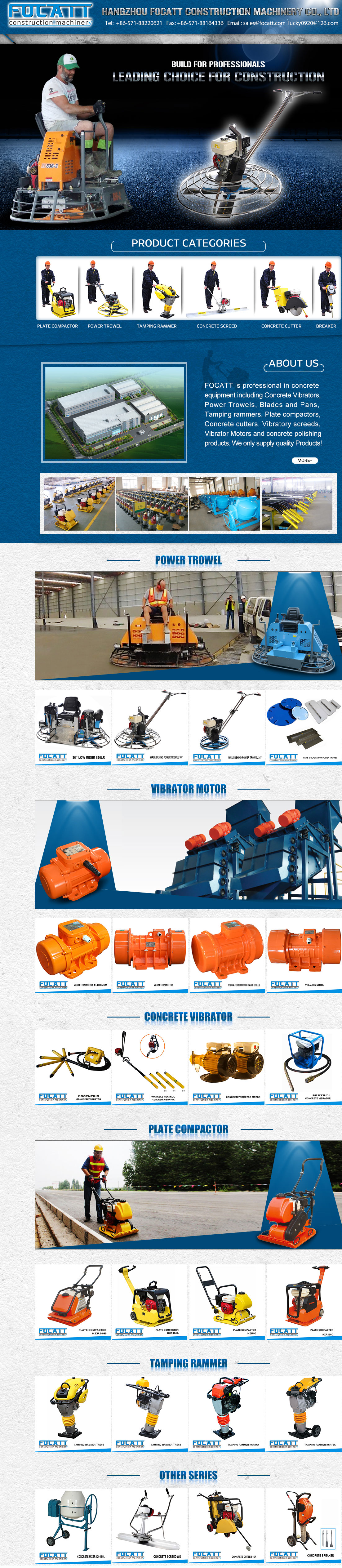 Catalogue-FOCATT Concrete Vibrator (Motors)
