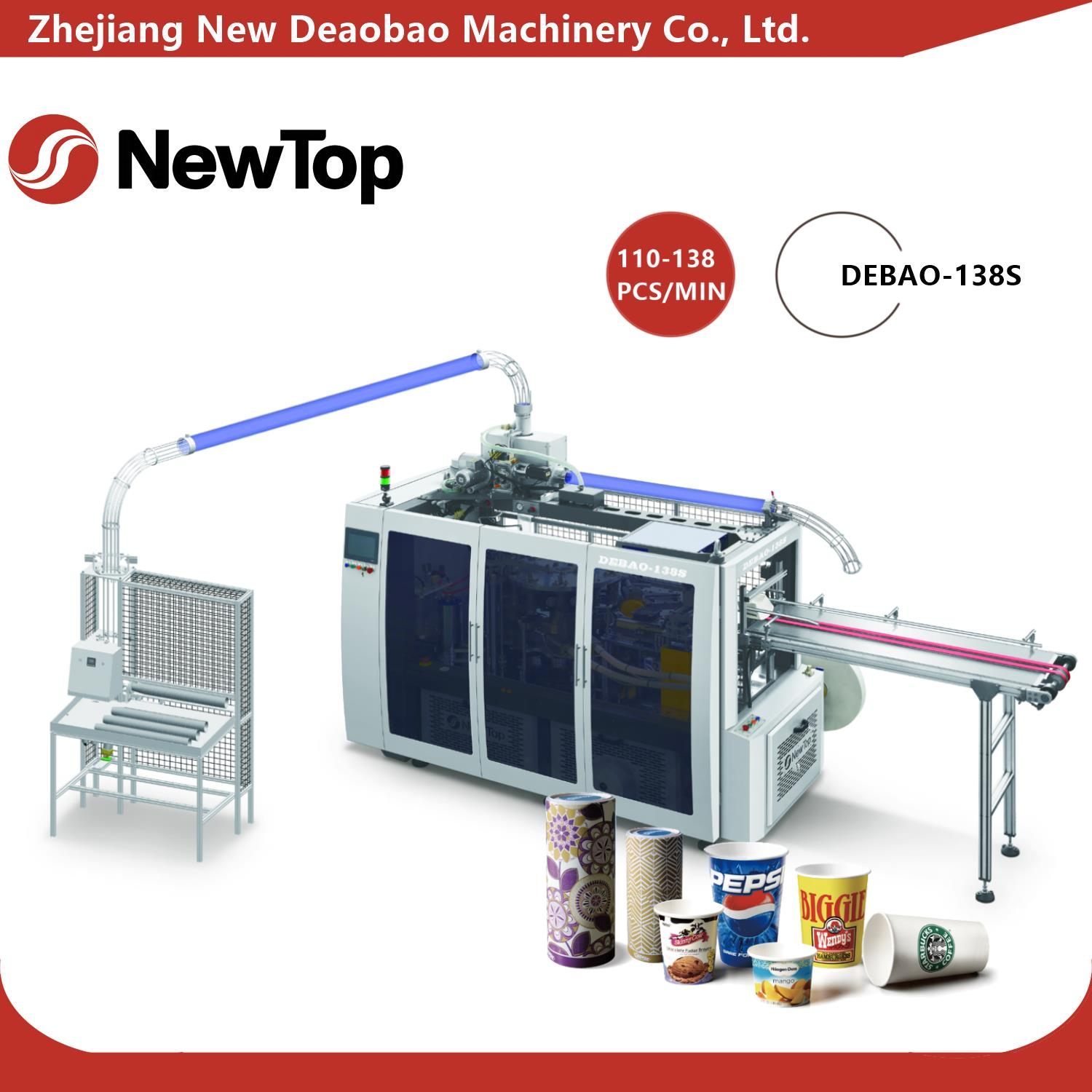 High Speed Intelligent Paper Cup Forming Machine