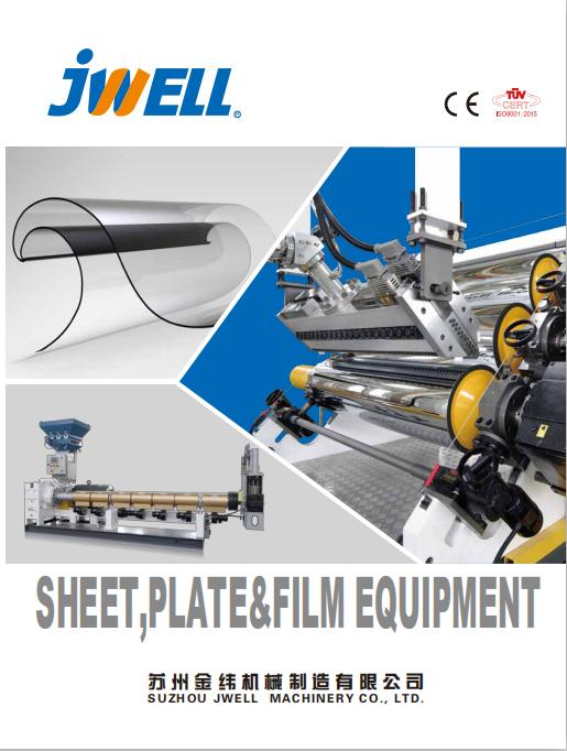 Suzhou Jwell- Plate, sheet, Film Equipment