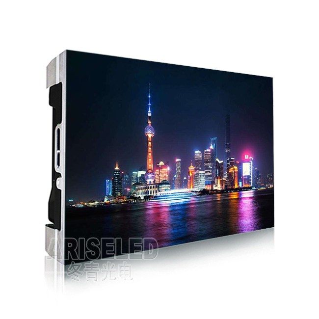 Ultra Fine Pitch LED Display