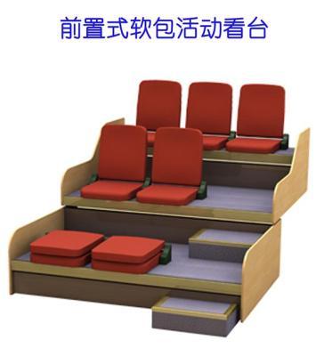 custom sectional sofa telescopic sofa seating system details. Black Bedroom Furniture Sets. Home Design Ideas