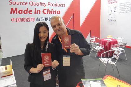 Guangzhou Hotel Supplies Exhibition