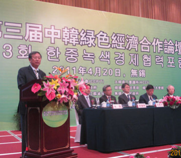 Green Economy, Low-Carbon Era-China-Korea Economic Cooperation Forum Report