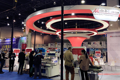Trade Shows, Exhibition and Fair Center - Made-in-China com