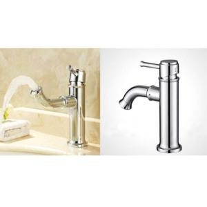 No. 1 Big Supplier for Bathroom Pull Faucet Sanitaryware