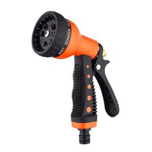 8-Pattern Metal Water Spray Gun