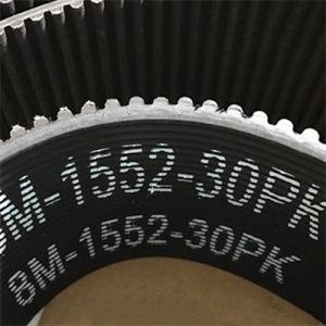 Mill Machine, Multiple V-Ribbed Belt and Timing Belt