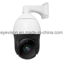 1/3 1.3MP 1080P and 6 Inch IR IP PTZ High Speed Dome Camera
