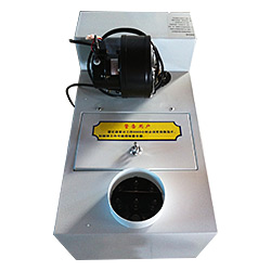 Dq-034 Industrial Humidifier for Cooling