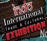 Indo Mauritius Trade & Cultural Exhibition