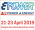 The 19th China International Electric Power& Electric Engineering and Smart Grid Exhibition 2019