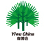 China Yiwu International Forest Products Fair 2017