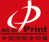 The 6th China International Exhibition for All Printing Technology and Equipment (for short The 6th ALL IN PRINT CHINA)