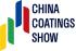 China Coatings Show 2021
