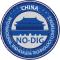 ITTC China 2021