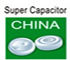 China Shanghai International Super-Capacitor Industry Fair