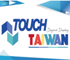 Touch Taiwan 2019- Display International