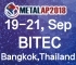 Asia-Pacific Metal Industry Exhibition 2018