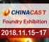 China Foundry Industry Exhibition 2018