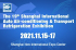 The 19th Shanghai International Auto Air-conditioning & Transport Refrigeration Exhibition