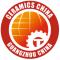 Ceramics China 2022