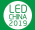 LED CHINA 2019 SHANGHAI