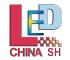 LED CHINA 2015