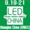 LED CHINA 2018