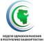 Healthcare Week Bashkortostan 2021