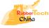 RubberTech China 2021