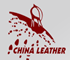 The 20th China (Wenzhou) Int'l Leather Fair