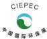 CIEPEC 2021