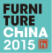 The 20th China International Furniture Expo